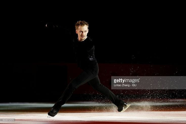 News Photo : Sergei Voronov of Russia performs during the...