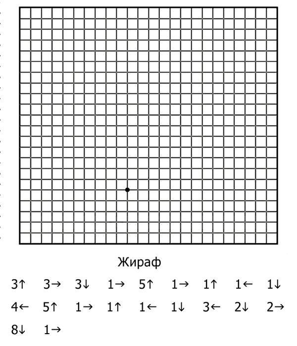 graphic dictation graficheskiy-diktant