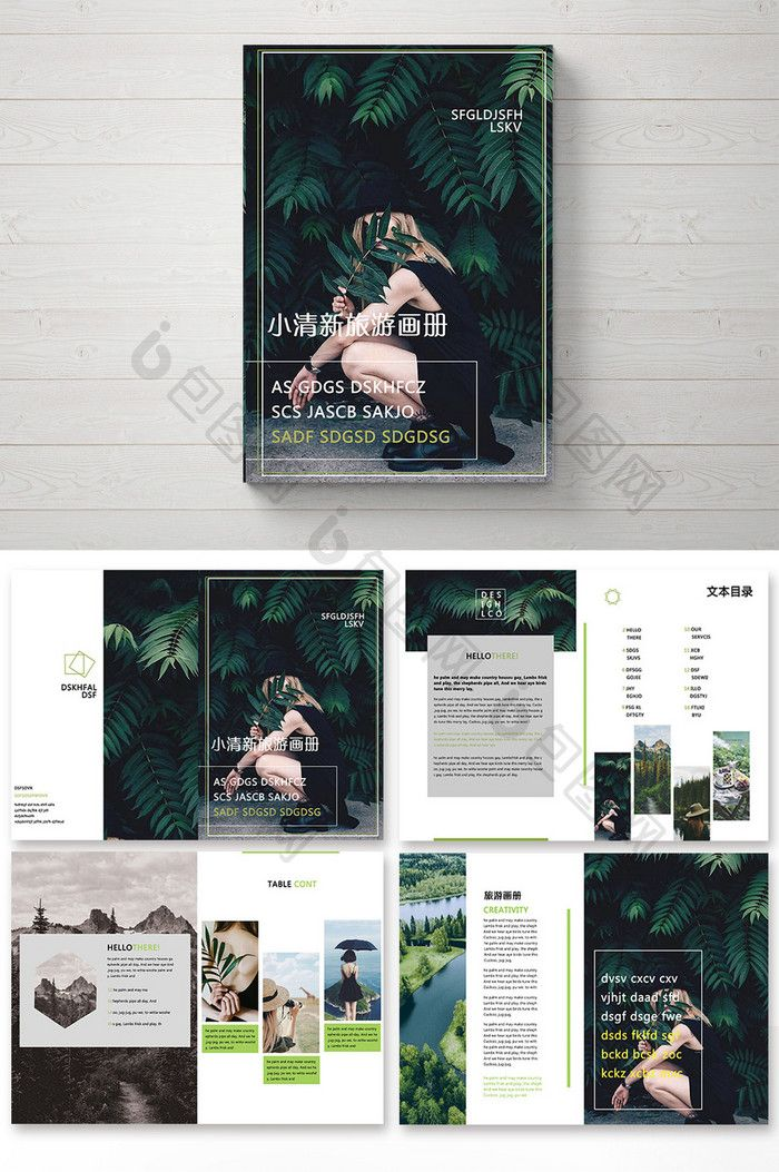 simple style breeze travel album design traveling brochure