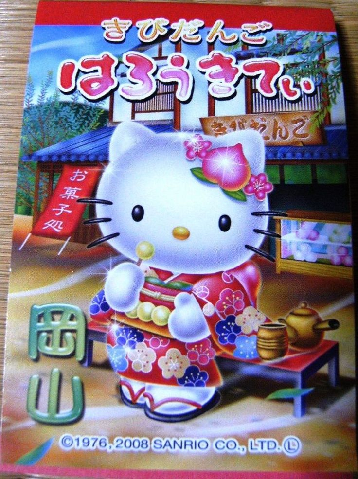 Japan Only Kimono Cute Hello Kitty Memo Note Pad Kanji Sanrio Sweets New Paper
