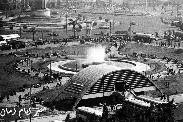 Tahrir Square Cairo Egypt #50s #history #1950s