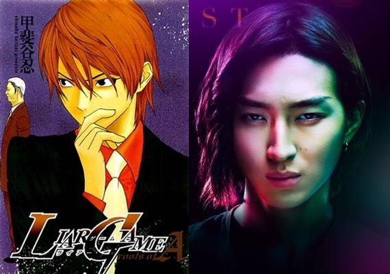 Liar Game_Brainiac Akiyama-san played by Matsuda Shota