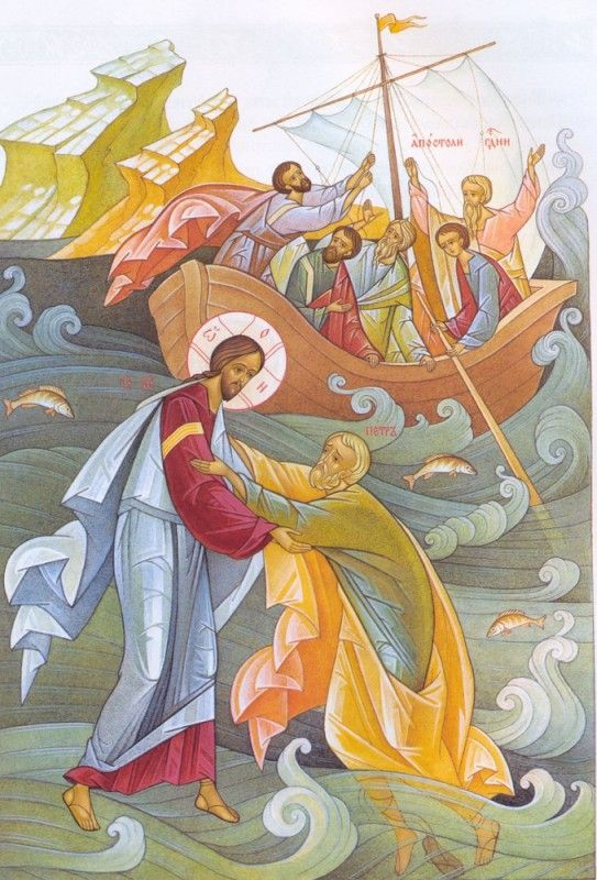 How Not to Sink Like a Stone in the Raging Sea of Life. (I'm not Orthodox, but this is an excellent sermon and one that really makes you think.) Plus, the icon is amazing!