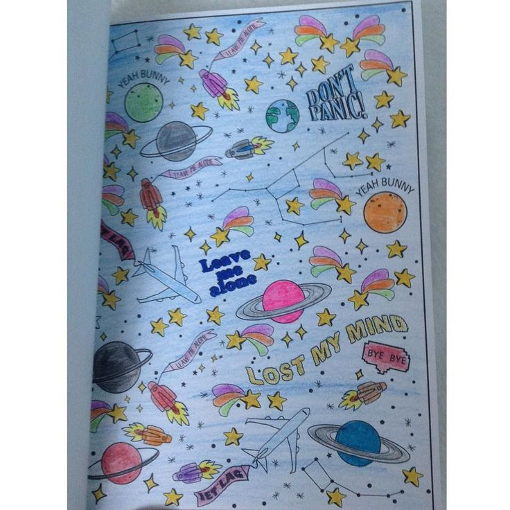 Provocative Planet Pics Pleasetumblr Yeahbunny Yeahbunnycolorme Yeahbunnystore Coloring Book Beauty Colorful Cosmos Planets Blue He