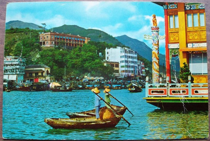 how to get to aberdeen fishing village hong kong