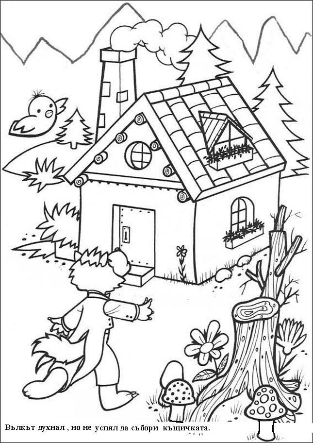 Трите-прасенца.jpg-12.jpg (645×912)