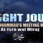 The Night journey Al Isra Wal Miraj Mubarak FB Cover Photo
