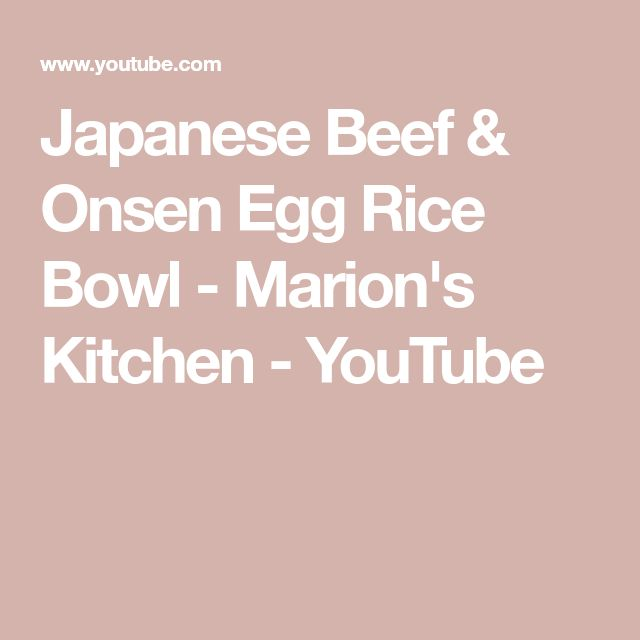 Japanese Beef & Onsen Egg Rice Bowl – Marion's…