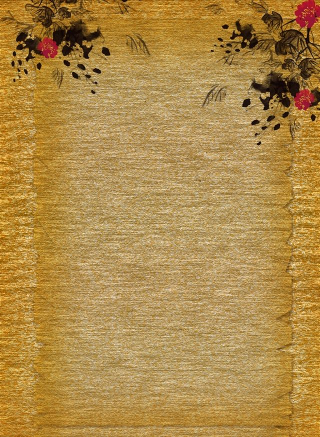Ancient Paper Texture Yellow Background Material Ancient Paper Paper Texture Yellow Paper Background Texture