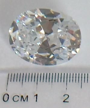 """29 carat lab-grown white sapphire from """"19 Big Secrets About Astro Gems"""" available on Amazon or go to astrogembook.com"""