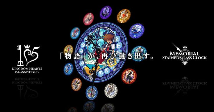 Kingdom Hears 15 Anniversary Memorial stained glass clock
