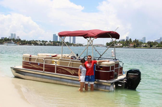 Private Boat Rental in Miami Spend the day on the water in beautiful Miami. Here, you can rent your own pontoon boat to sail around the islands and waterways of Miami. Not sure how to drive a boat? Not a problem - there are options available that include a captain! This is the perfect choice for leisurely family trips with kids, fun group parties and romantic getaways!The variety of trips and destinations for a boat rental in Miami is endless - an easy afternoon ride to en...