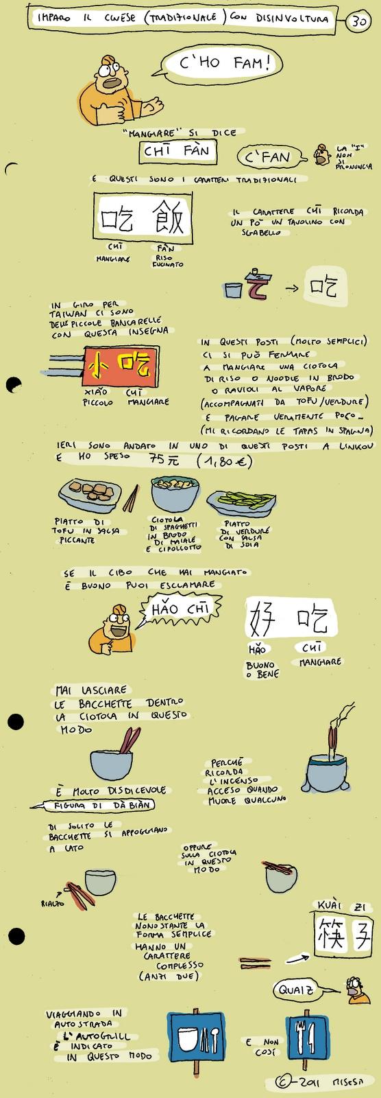 Imparare il cinese con dinsinvoltura (di Stefano Misesti)