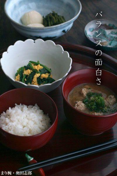 【一汁一菜】お味噌汁中心の食事:鰯のつみれ、葱