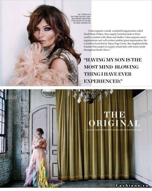 Хелена Кристенсен для Elle Malaysia
