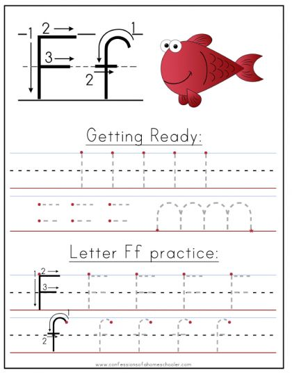 Handwriting Practice Worksheets -these are so great, as they help kids practice the actual lines they'll be making before practicing the letter