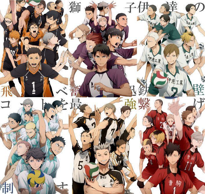 Haikyuu teams.. this is cool!!                                                                                                                                                                                 More