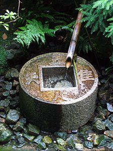 Fountain At Ryoan Ji Temple Of The Peaceful Dragon In
