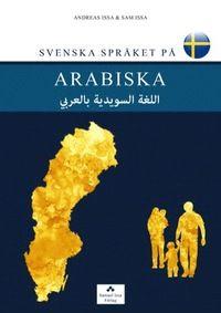 Bokomslag Svenska språket på arabiska (inbunden)