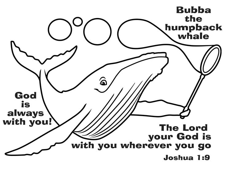 create masterpiece coloring pages | We Are Gods Masterpiece Coloring Pages Coloring Pages