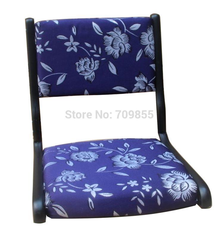 Pas cher 2 pcs lote japonais tatami chaise pliante for Meubles style japonais pas chers
