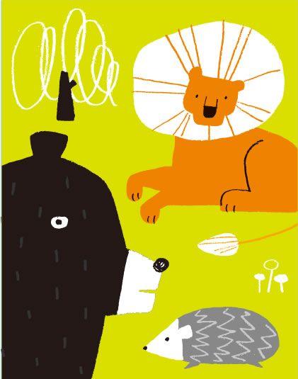 動物 クマ ライオン イラスト