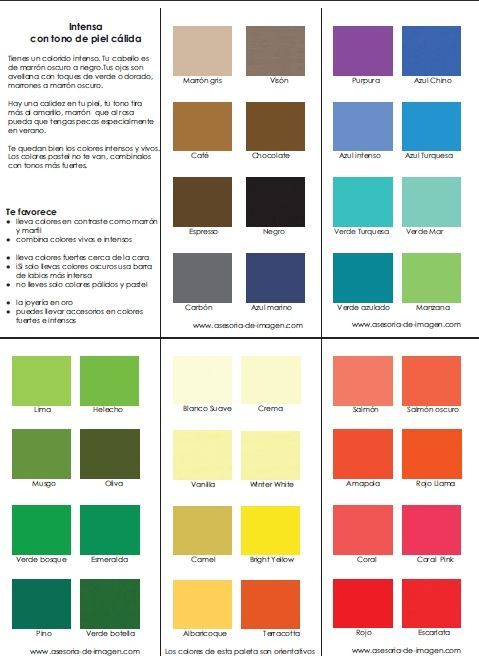 Paleta de colores primavera verano oto o invierno buscar for Gama colores pintura pared