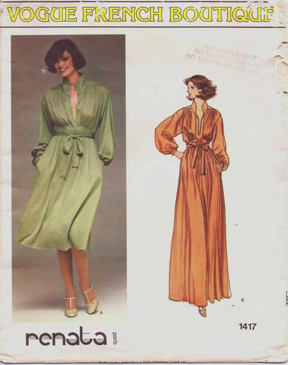 Vintage 1970s Vogue French Boutique Pattern 1417 Renata