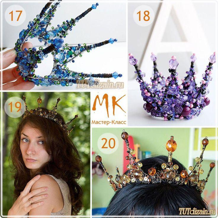 Une couronne de princesse, de reine ou une couronne de roi!