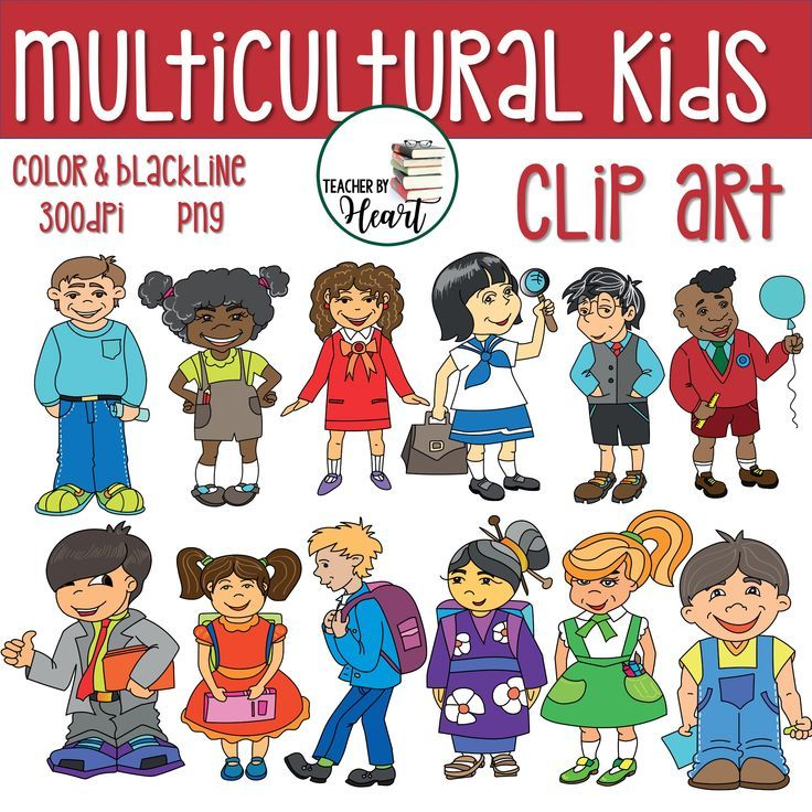 Back to school middle. Multicultular kids clip art