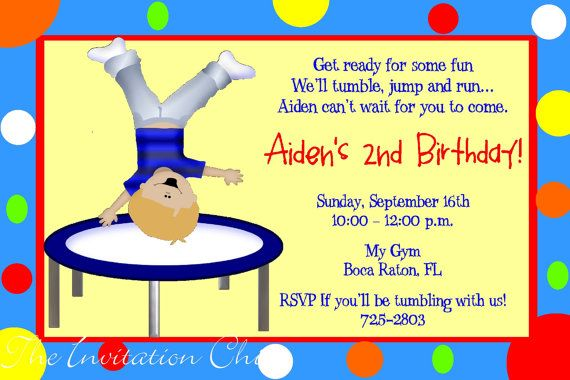 Personalized Boys Gymnastics Trampoline Birthday by ChiniInvites, $10.00