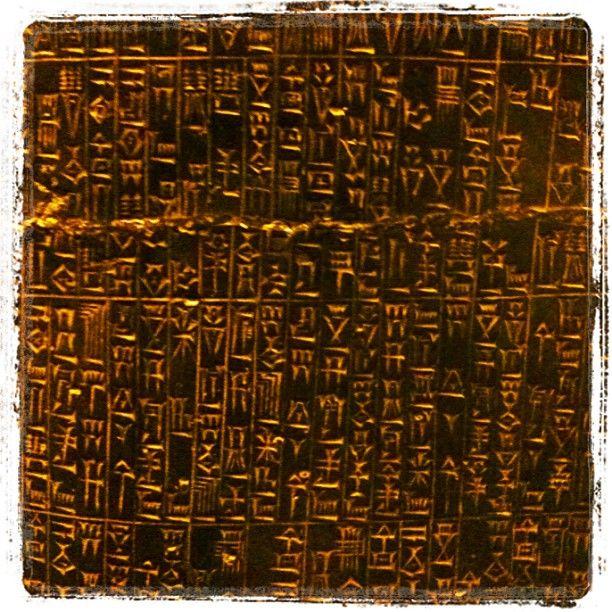 hammurabi code cuneiform text pdf