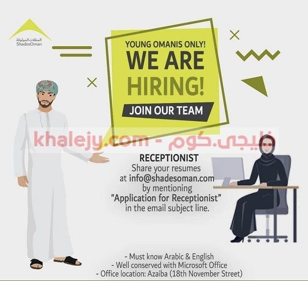 Pin By Khalejy Com خليجي كوم On وظائف السعودية Email Subject Lines We Are Hiring Resume