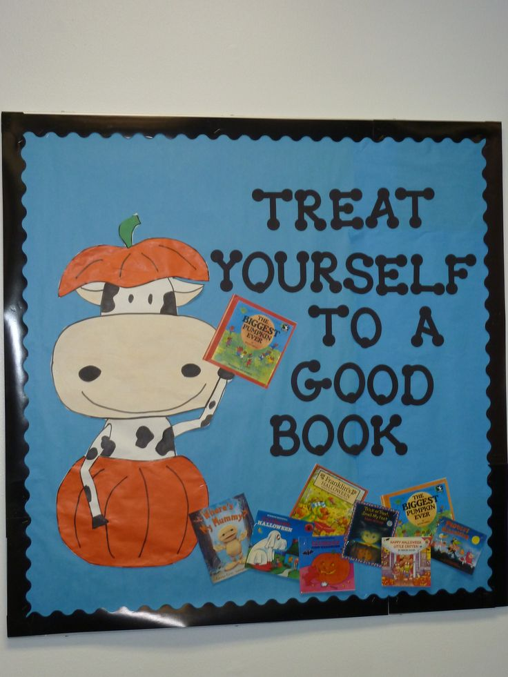 October reading/cow bulletin board graphic from Scrappin' Doodles