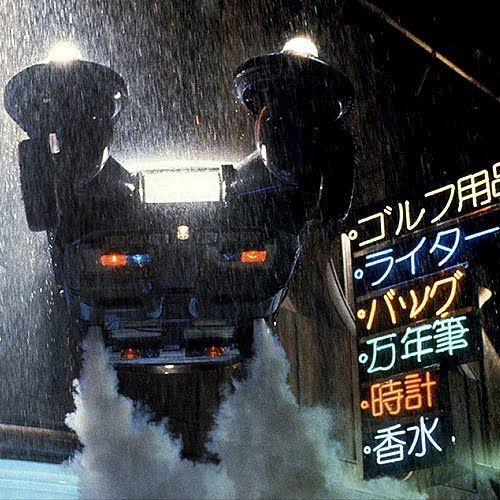 Flying car from Bladerunner (PInterest)