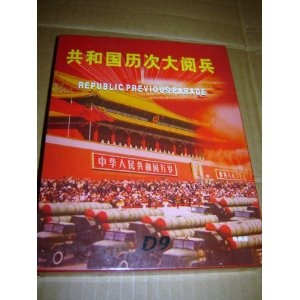 Republic previous Parade / CCTV 3DVD / Chinese only $35
