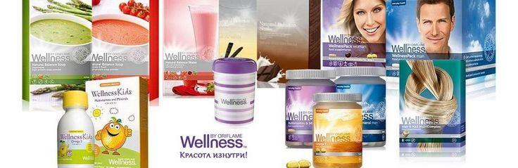 Белковый Wellness коктейль