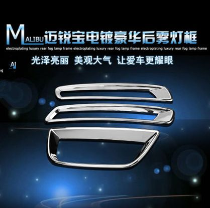 Find More Stickers Information about 3pcs for Chevrolet Malibu Rear fog lamp…