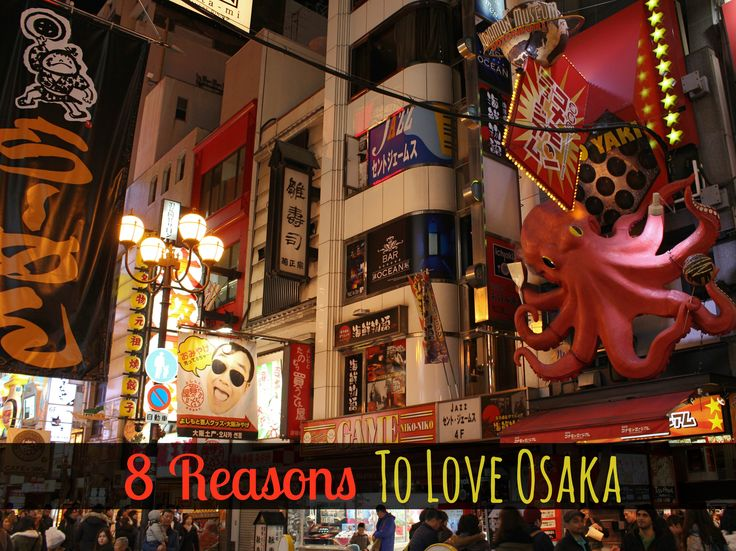 8 REASONS TO LOVE OSAKA: The ideal starting-point to explore the vast cultural heritage present in the Kansai region, Osaka has a splendid colorful side of its own and the most delicious gastronomy in Japan.