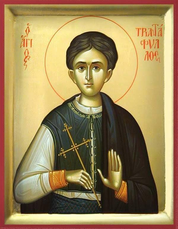 St Triantaphyllos the Sailor of Zagora - Holy New Martyr    Άγ.Τριαντάφυλλος από τη Ζαγορά _ aug 8