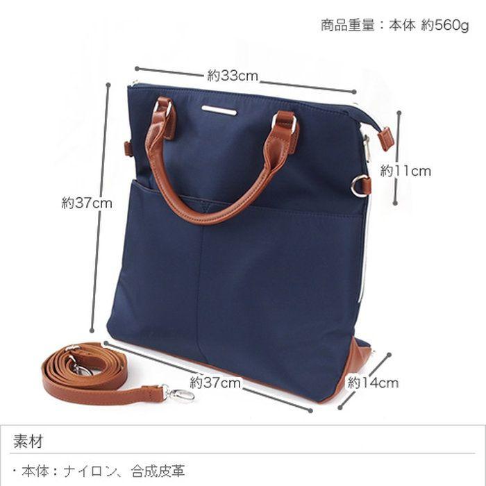 3way 多機能バッグ 撥水 ナイロン 通勤バッグ 通学バッグ。3way リュック レディース ビジネスバッグ 撥水 ナイロン バッグ a4バッグ b4バッグ バックパック・リュック