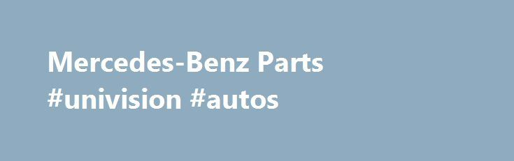 Mercedes-Benz Parts #univision #autos http://china.remmont.com/mercedes-benz-parts-univision-autos/  #mercedes auto parts # Used Mercedes-Benz Parts Founded: 1926 Headquarters: Stuttgart, Germany Popular Models: E-Class, C-Class, SLS-Class PartsHotlines can find your used Mercedes-Benz parts at great prices! Our Parts Experts are second-to-none in our ability to provide you with a great quality part for your Mercedes with speed and accuracy. We will help you find just what you need so you…