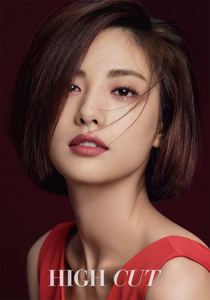 Pin On Korean Celebrity Pictorials