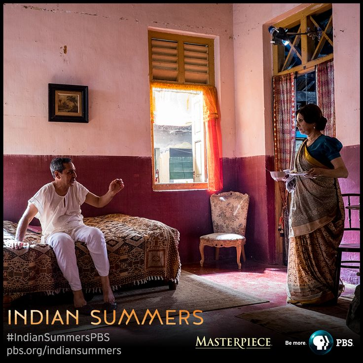 Darius (Roshan Seth) and Roshana (Lillete Dubey) Dalal's House | Indian Summers, as seen on MASTERPIECE on PBS