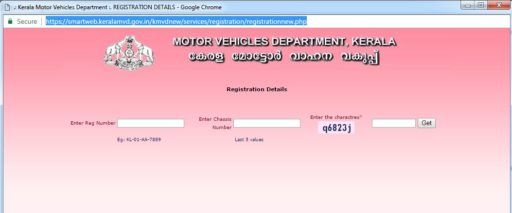 Kerala MVD or Motor Vehicle Department website offers Unique feature to Search for Vehicle Owner and Registration Details. If you are planning to buy a used car, bike, or transport vehicles in Kerala, it is mandatory to know the previous vehicle Registration details to avoid any scam behind it.