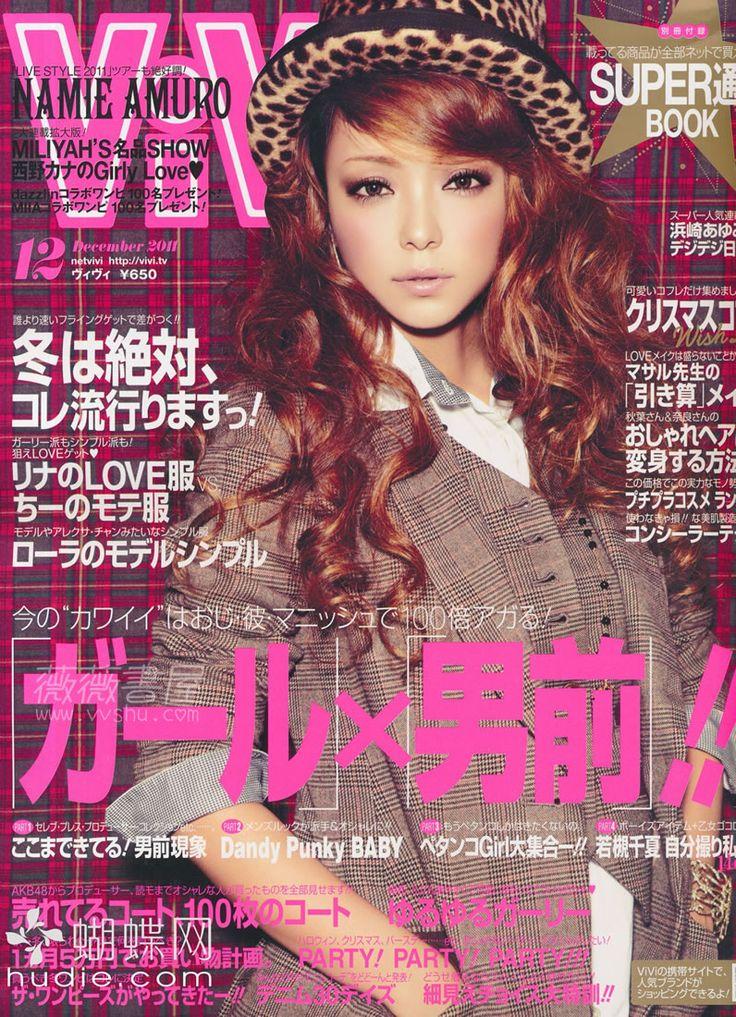 ViVi Dec 2011  My fave magazine- with Namie Amuro on the cover!