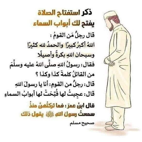 Pin By Mohammed Al Harbi On اسلاميات Memes Motivation Ecard Meme