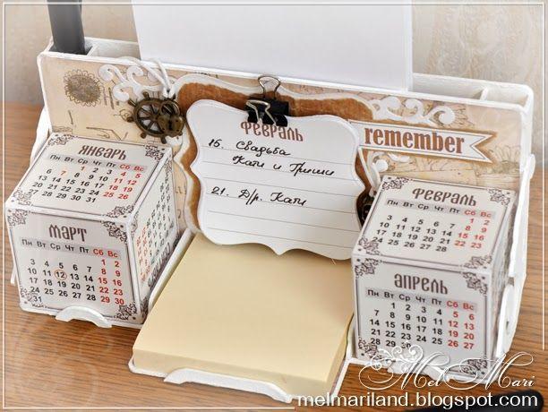 MelMari Land: Настольный календарь напоминаний