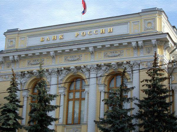 Неглинная 12 – Центральный Банк (ЦБ) Российской Федерации | Достопримечательности Москвы