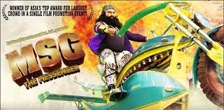 Full Movie Download of MSG: The Messenger (2015) | Free HD Movie Download